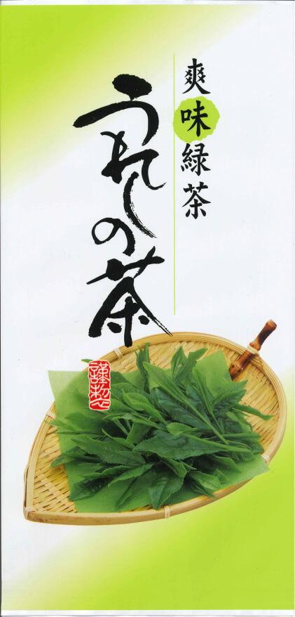 うれしの茶(100g×3) 嬉野茶