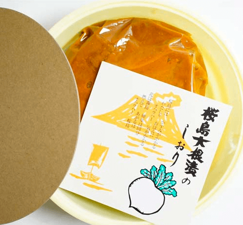 上園食品「桜島大根みそ漬」