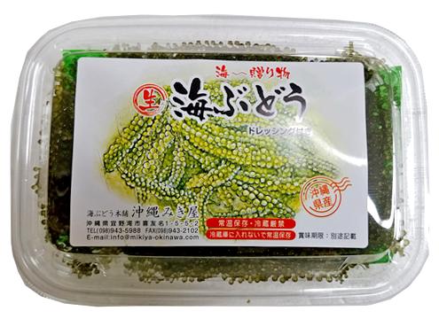 沖縄県産「海ぶどう」
